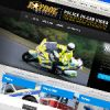 PatrolWitness Launches New Website